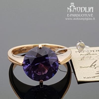 Žiedas su akmenuku