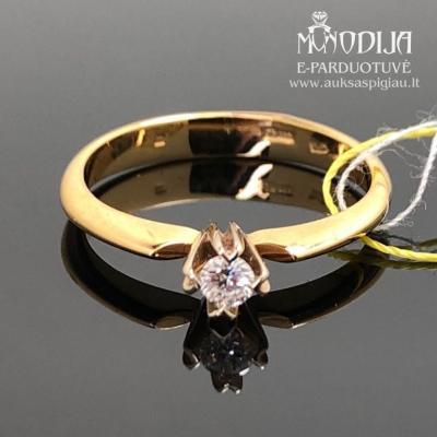 Autorinis geltono aukso žiedas su briliantais