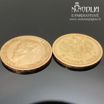 Auksinė Nikolajaus moneta 5 rubliai