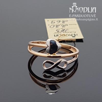 Žiedas su širdele