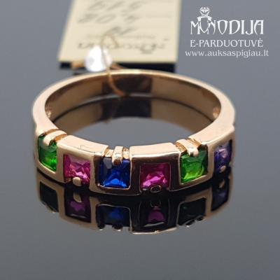Žiedas su spalvotomis akutėmis