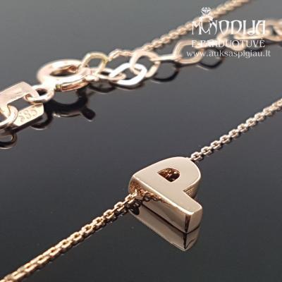 Auksinė grandinėlė su P raidele